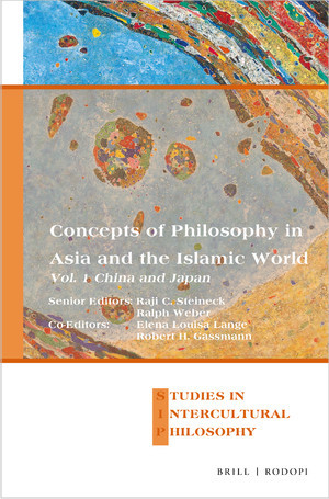 Concepts of Philosophy in Asia and the Islamic world