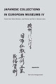 Japanese Collections in European Museums Vol. IV: Buddhist Art.