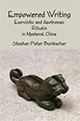 Empowered writing: exorcistic and apotropaic rituals in medieval China.